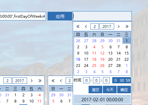 QQ图片20170216172040.png
